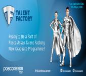 İş İlanı - Talent Factory Programı